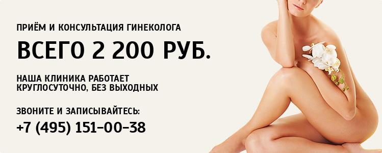 Уральск генеколог по пластике люберцы результатах самообследования Фотосъёмка