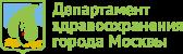 Департамент здравоохранение города Москвы